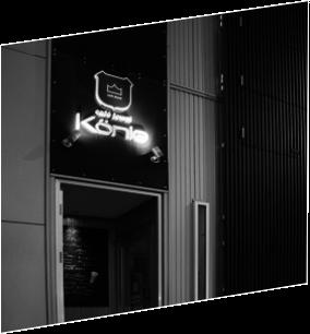 ケーニッヒ本店
